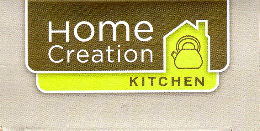 home-creation-logo